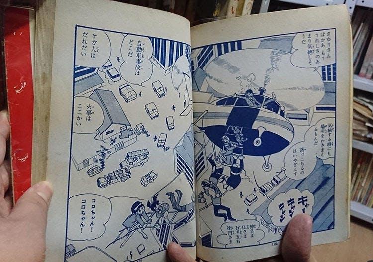 manga_20200403_04.jpg