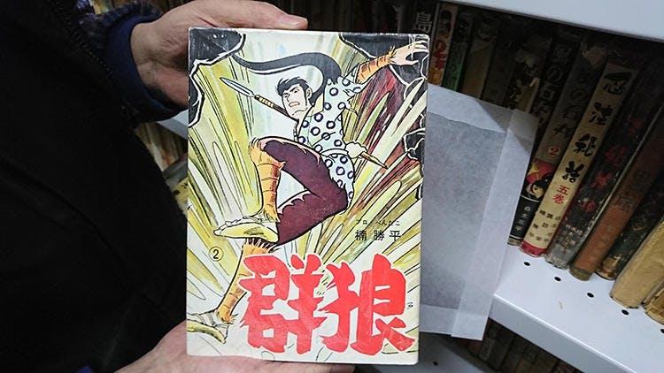 manga_20200403_06.jpg