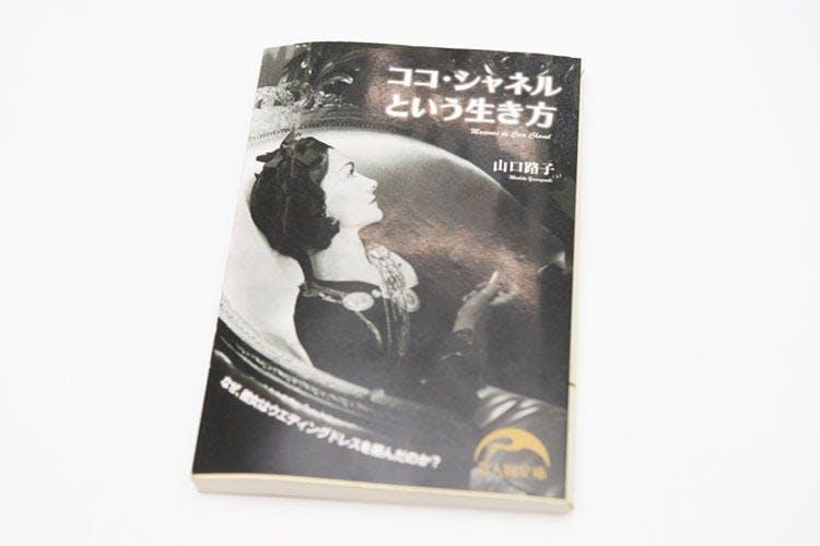 morimoto_20191213_03.jpg
