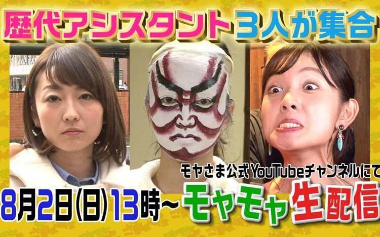 モヤ さま 生放送 もやモ屋 [道徳 小学校3・4年生]|NHK
