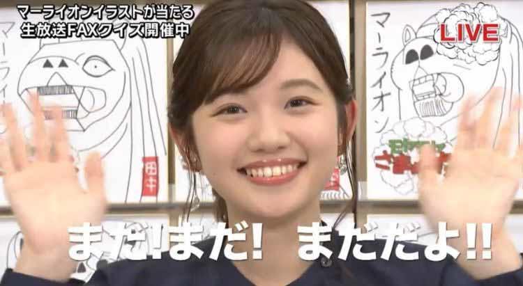 モヤ さま 生放送 モヤ さま アナウンサー 田中