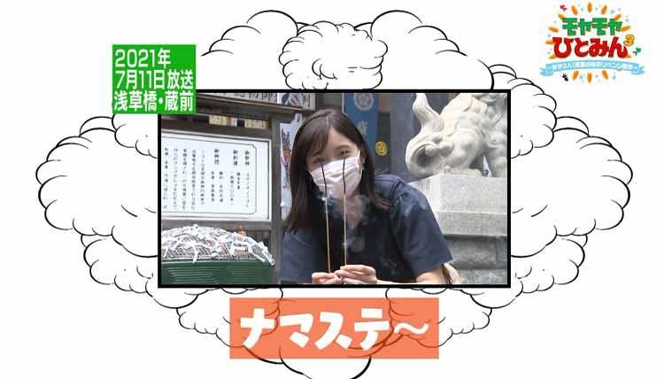 moya_20210821_04.jpg