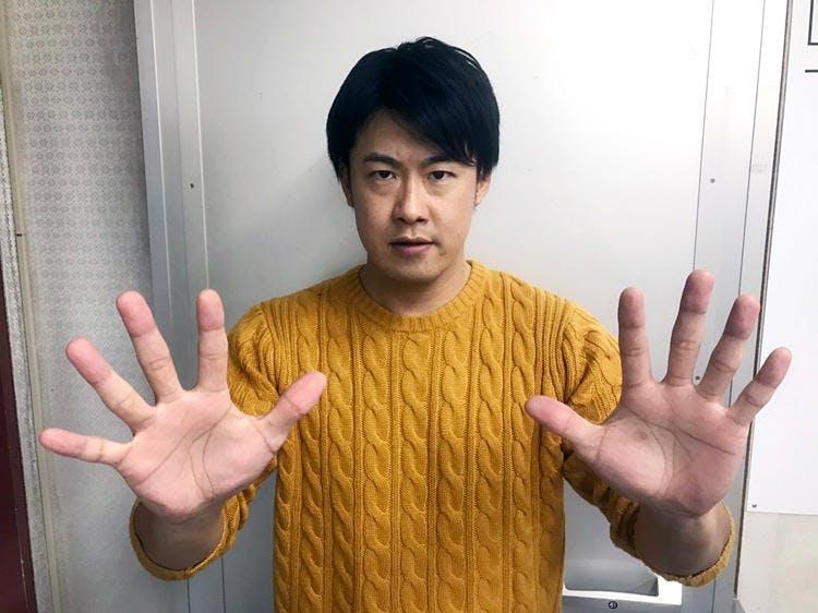 niiyamasan_shusei_20190129_00.jpg
