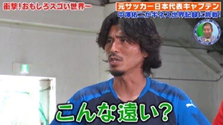 omosugo_201929_02.jpg
