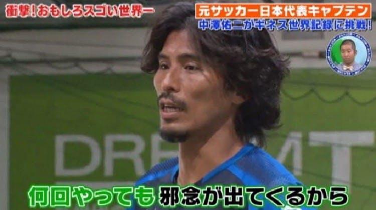 omosugo_201929_05.jpg