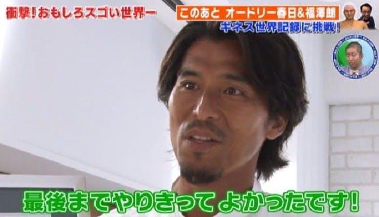omosugo_201929_18.jpg