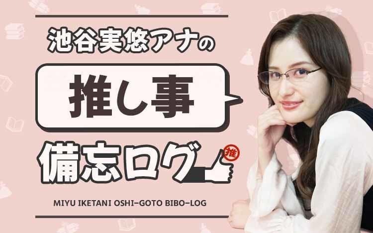 oshigoto_20210501_01.jpg