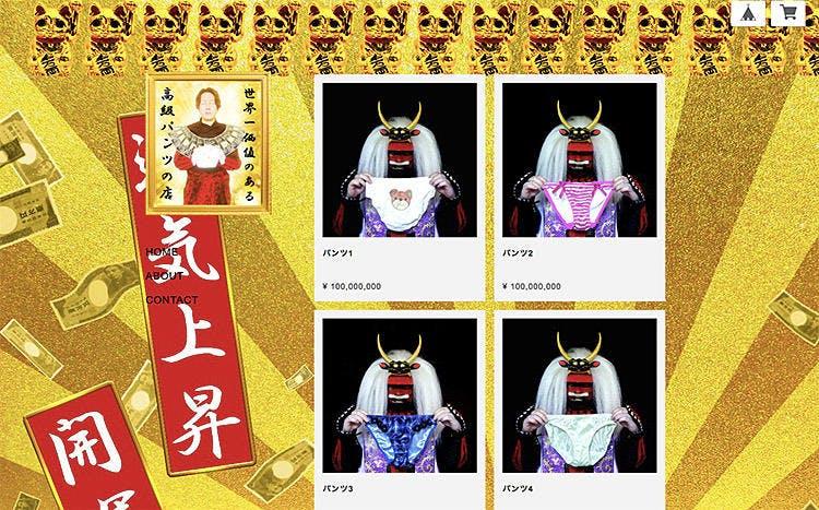 samuraimasa_20190519_09.jpg