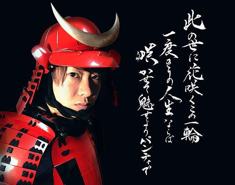 samuraimasa_20190519_10.jpg