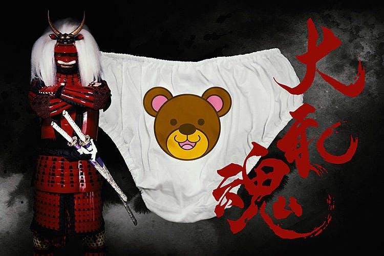 samuraimasa_20195021_05.jpg