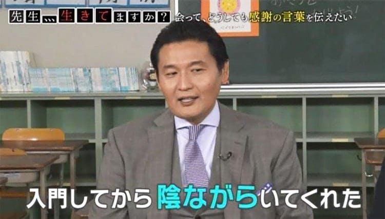 sensei_20191004_01.jpg
