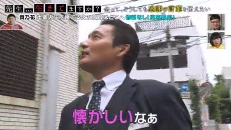 sensei_20191004_04.jpg