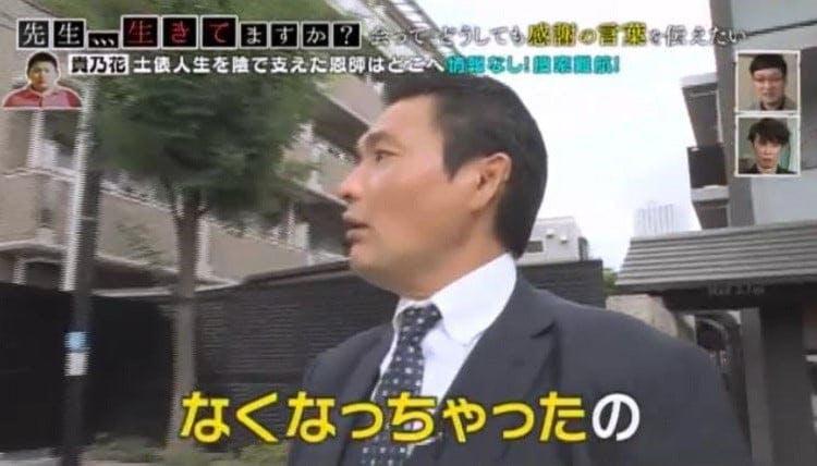 sensei_20191004_05.jpg