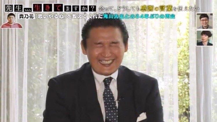 sensei_20191004_07.jpg