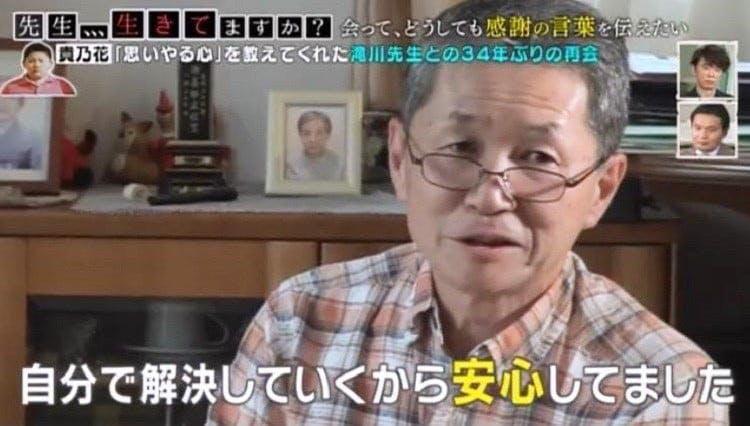 sensei_20191004_09.jpg