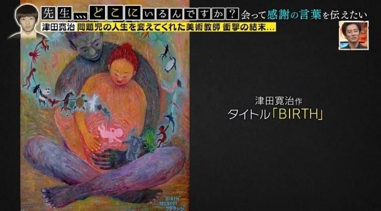 sensei_20191010_05.jpg
