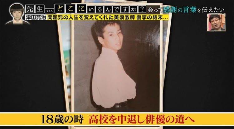 sensei_20191010_07.jpg