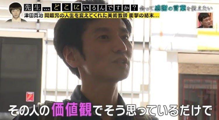 sensei_20191010_08.jpg