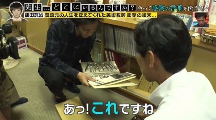 sensei_20191010_09.jpg