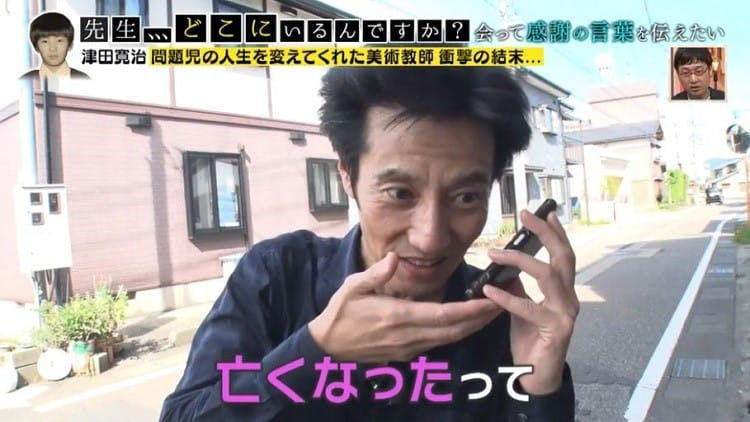 sensei_20191010_11.jpg