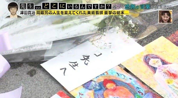 sensei_20191010_14.jpg