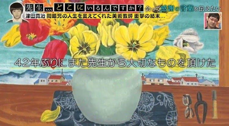 sensei_20191010_16.jpg