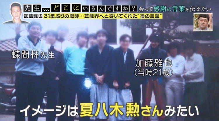 sensei_20191017_02.jpg