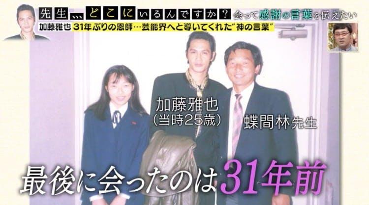sensei_20191017_03.jpg