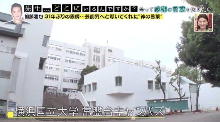 sensei_20191017_04.jpg