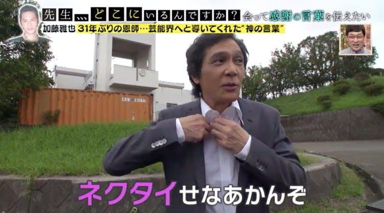 sensei_20191017_05.jpg