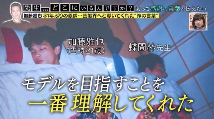 sensei_20191017_07.jpg
