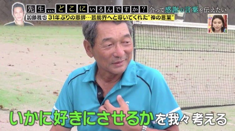 sensei_20191017_08.jpg