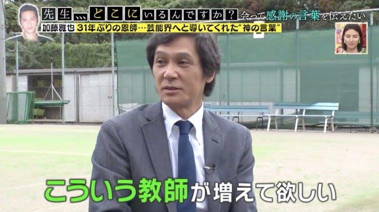 sensei_20191017_09.jpg
