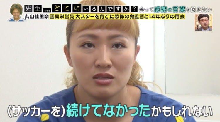 sensei_20191024_01.jpg