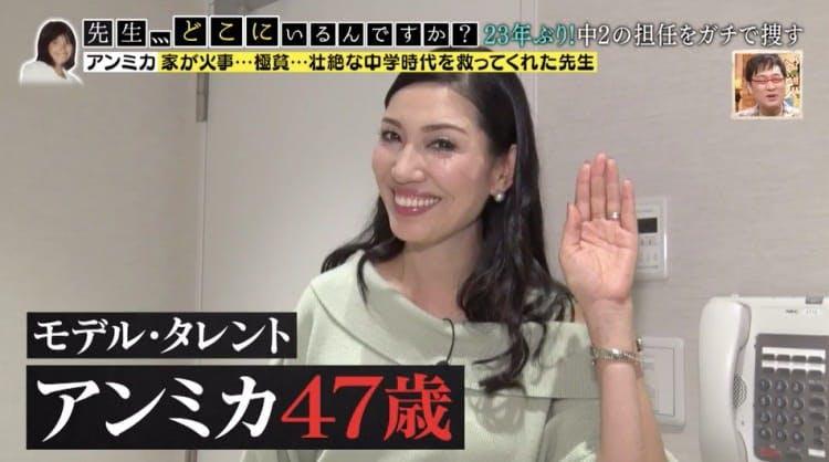 sensei_20191219_01.jpg