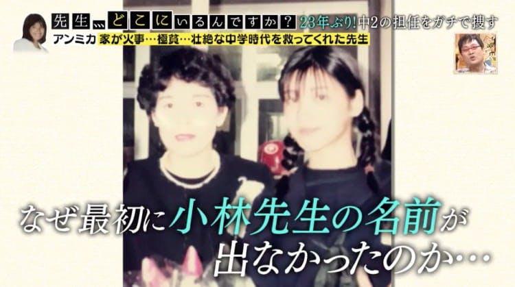 sensei_20191219_02.jpg