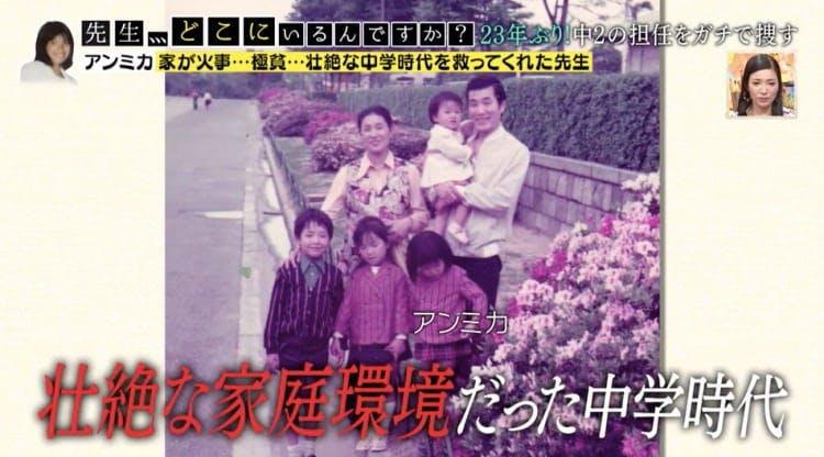 sensei_20191219_03.jpg