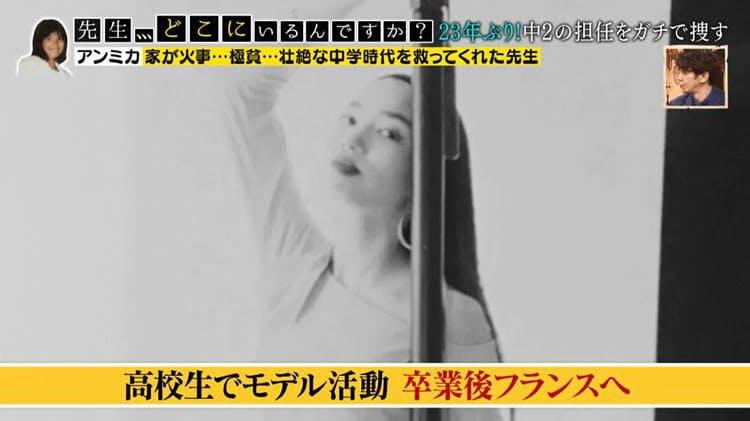 sensei_20191219_04.jpg