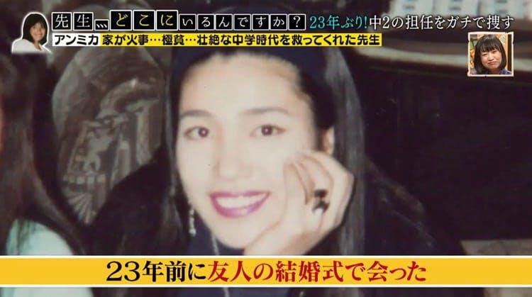 sensei_20191219_05.jpg