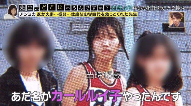 sensei_20191219_07.jpg