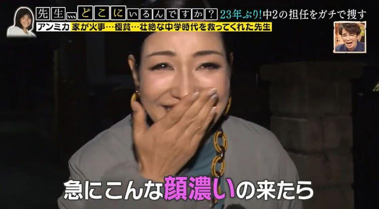 sensei_20191219_08.JPG