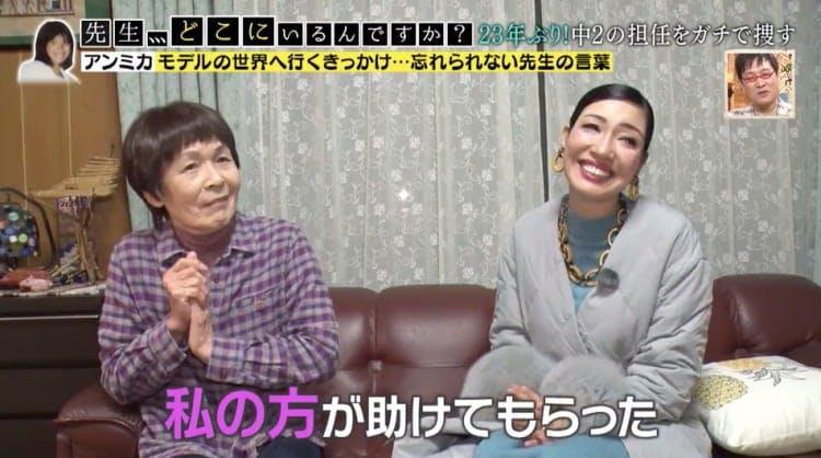 sensei_20191219_09.jpg