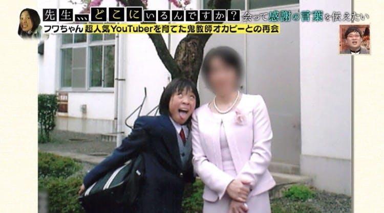 sensei_20200130_02.jpg