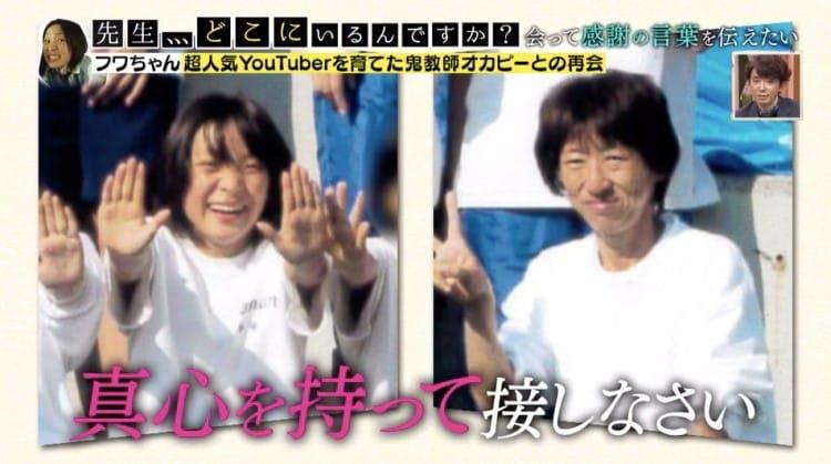 sensei_20200130_03.jpg