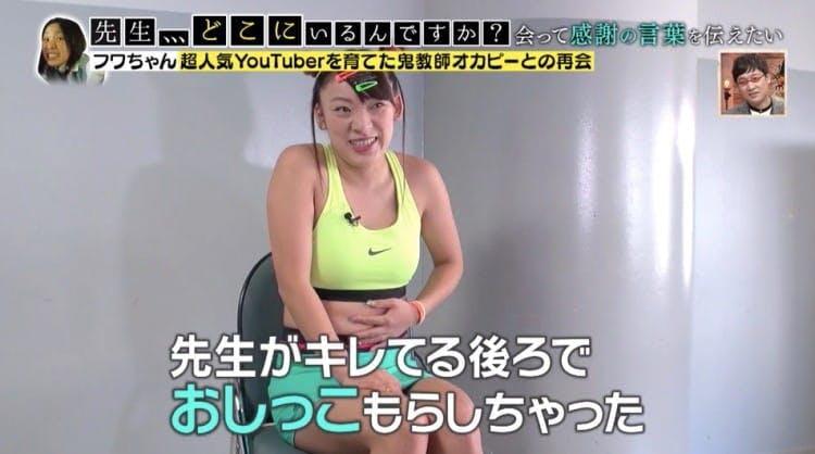 sensei_20200130_04.jpg