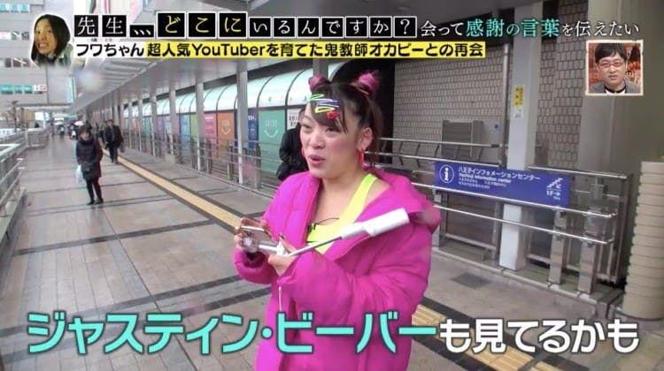 sensei_20200130_05.jpg
