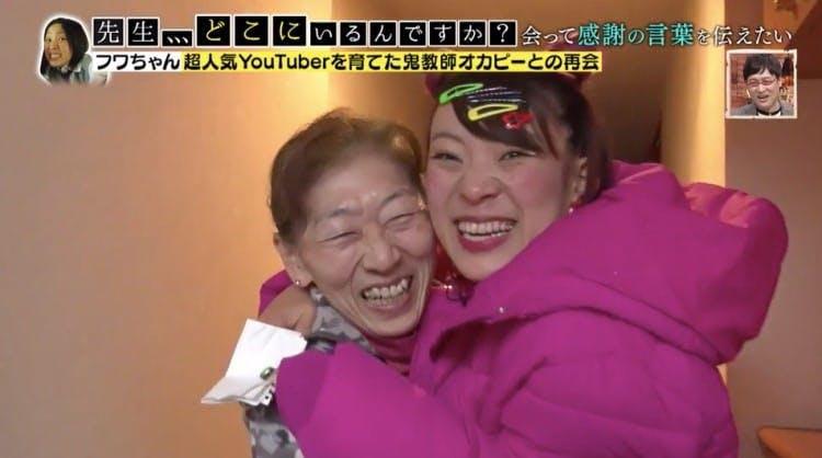sensei_20200130_06.jpg