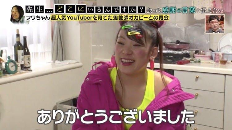 sensei_20200130_07.jpg