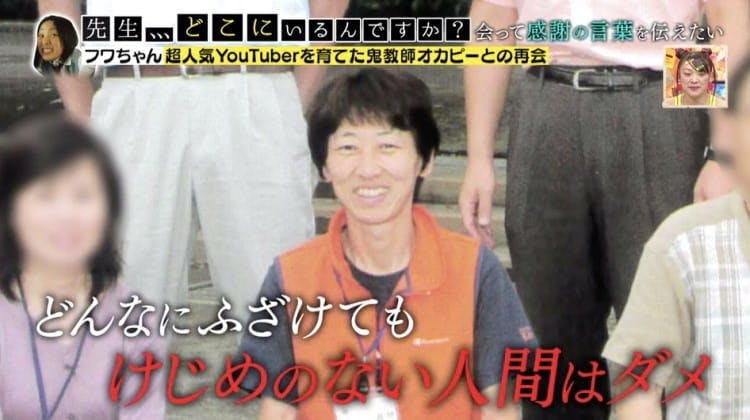 sensei_20200130_08.jpg