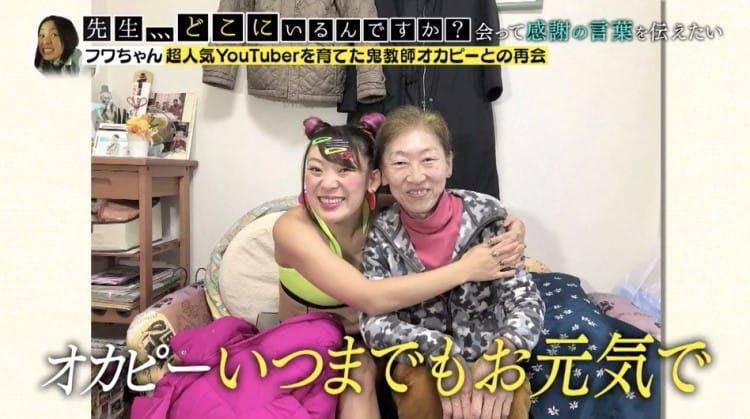 sensei_20200130_10.jpg